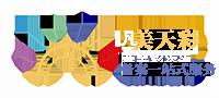 化妆品备案-进kou备案流程-上海非特注册备案-正规shen报gong司