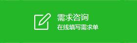 wo要zixun做网站
