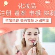化zhuangpin备an用hu账号ling取和用huquan限开通方法